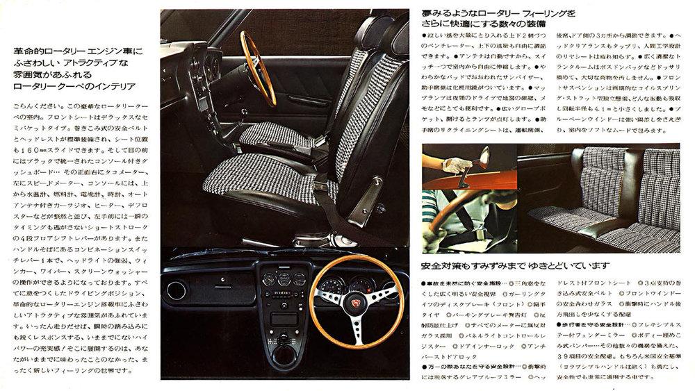 TunnelRam_Mazda_Familia_Rotary (1).jpg
