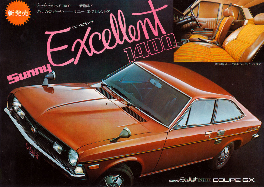 TunnelRam_Datsun (5).jpg