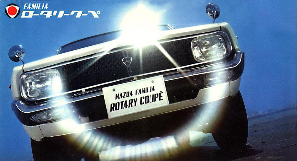 TunnelRam_Mazda_Familia_Rotary (2).jpg