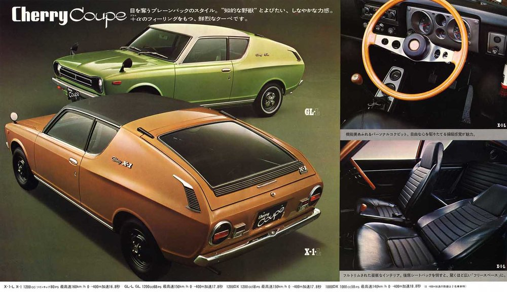 TunnelRam_Datsun (4).jpg