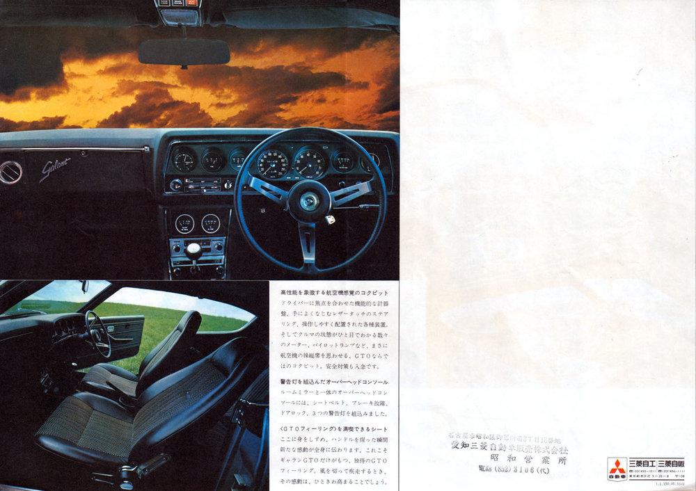 TunnelRam_Mitsubishi.jpg