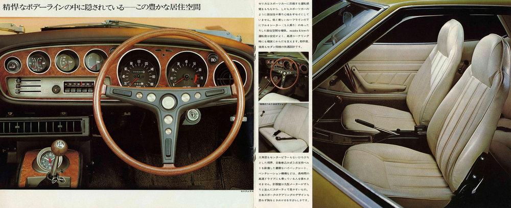 TunnelRam_Toyota (13).jpg