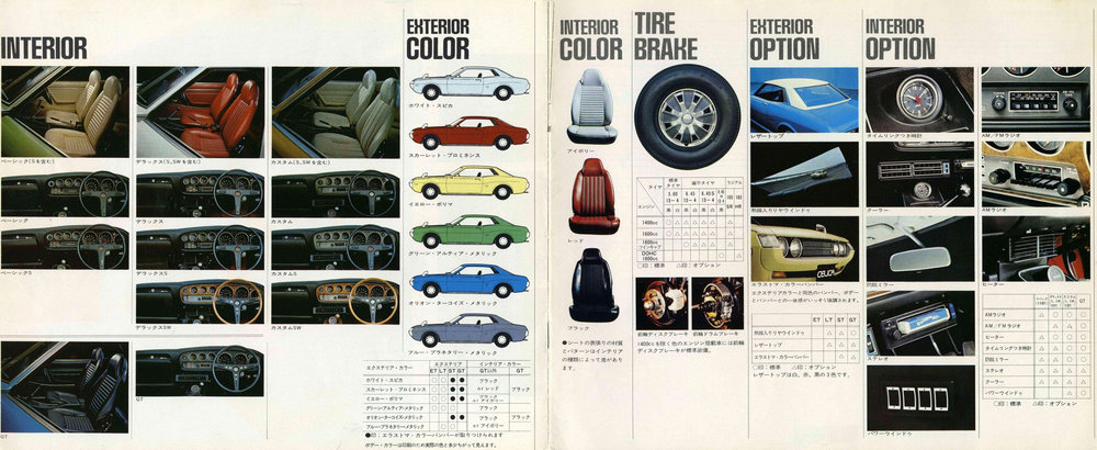 TunnelRam_Toyota (18).jpg