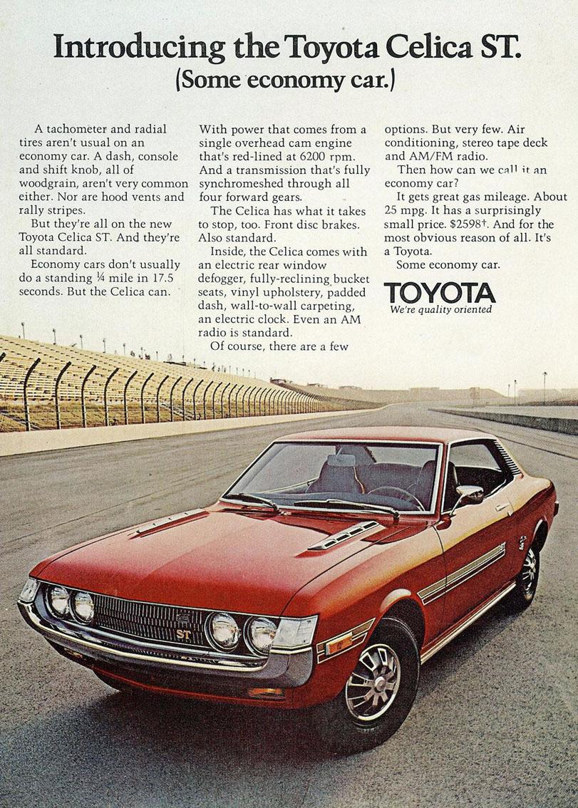 TunnelRam_Toyota (3).jpg