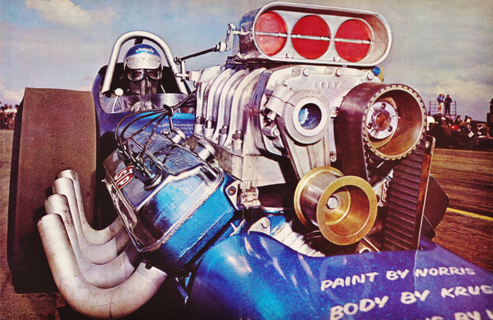 tunnelram.net_1960s drag racer.png