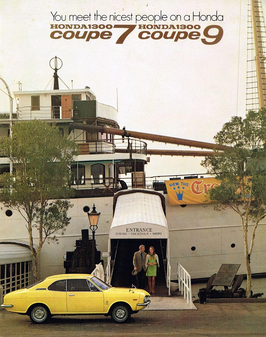 tunnelram.net_1971 honda coupe.jpg