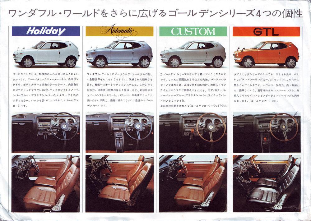 tunnelram.net_1971 Honda z models.jpg