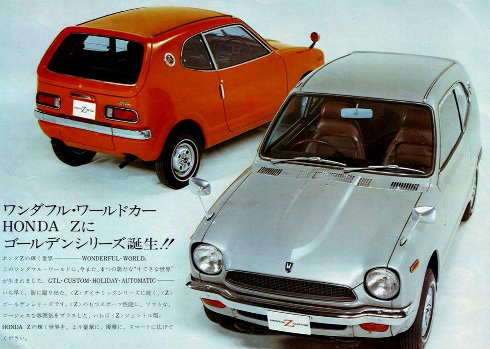 tunnelram.net_1971 Honda z b.jpg