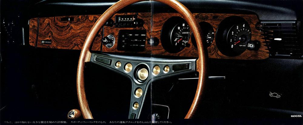 tunnelram.net_1971 toyota corolla interior.jpg