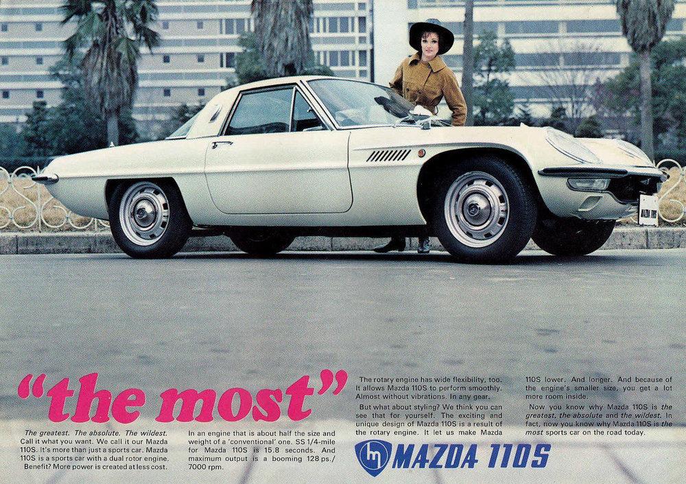 TunnelRam_Mazda_110s cosmo (2).jpg