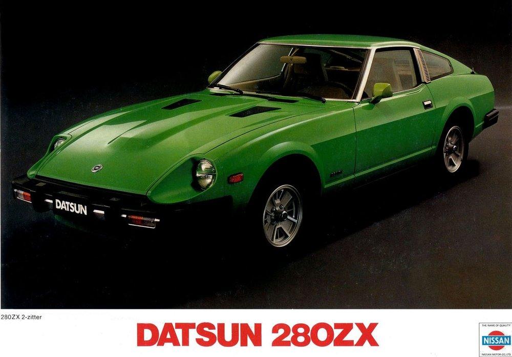 TunnelRam_Datsun_Z_car+(10).jpg
