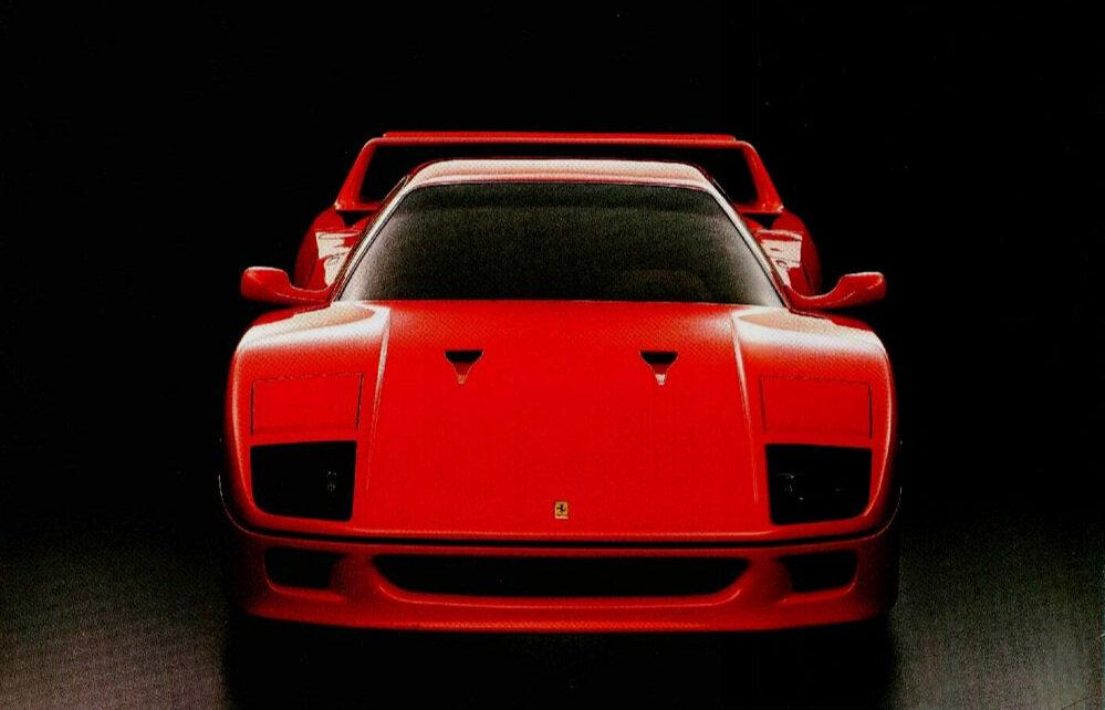 TunnelRam_Ferrari_F40 (10).jpg