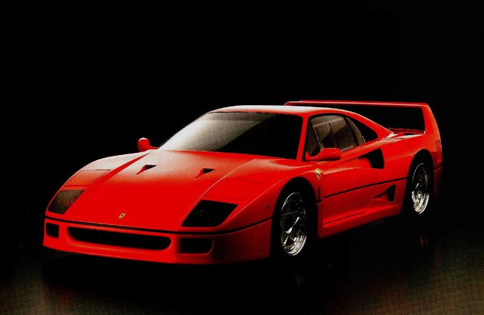 TunnelRam_Ferrari_F40 (1).jpg