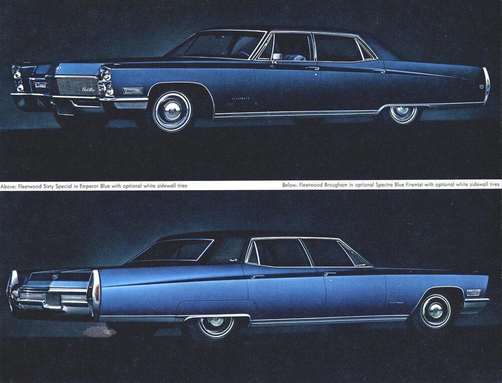 TunnelRam_Cadillac (15).jpg