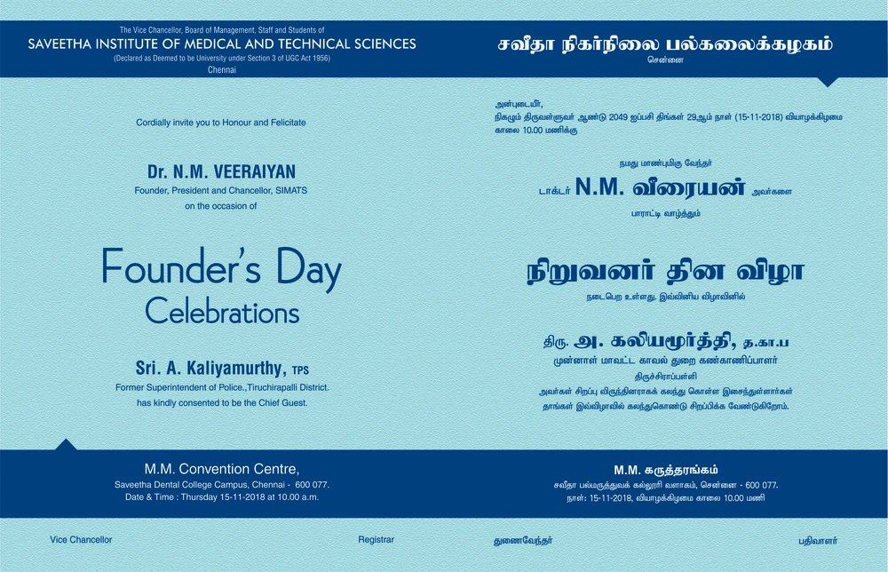 Founders Day invitation 01 2018.jpg