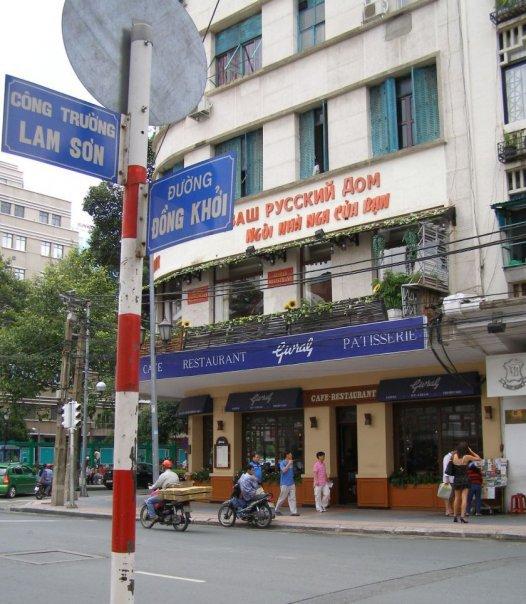 A glimpse of Ho Chi Minh City