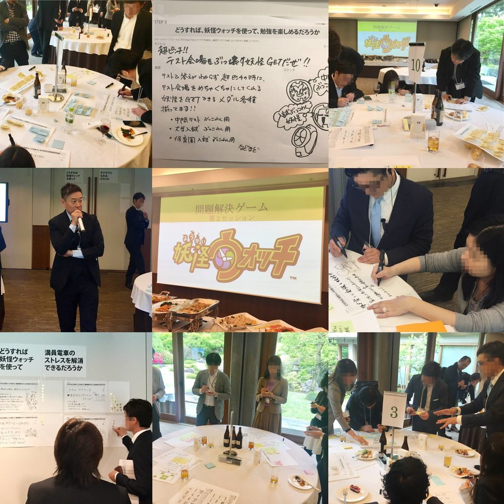In April 2017, CreativeGym planned and implemented a workshop for 120 people business people together with the largest Advertising agency in Japan as well as Event Production company. It was a part of a business conference to introduce licensed contents (such as well known games and animes) to encourage companies further to create more products and services with these contents. The purpose of the workshop was to ideate new products/services using one of their contents. All participants seemed to enjoy ideating tons of ideas. We had everybody to vote their favorite ideas and present awards for winners.