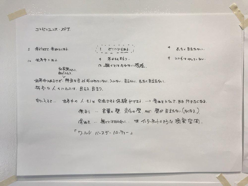 IMG_9275.JPG