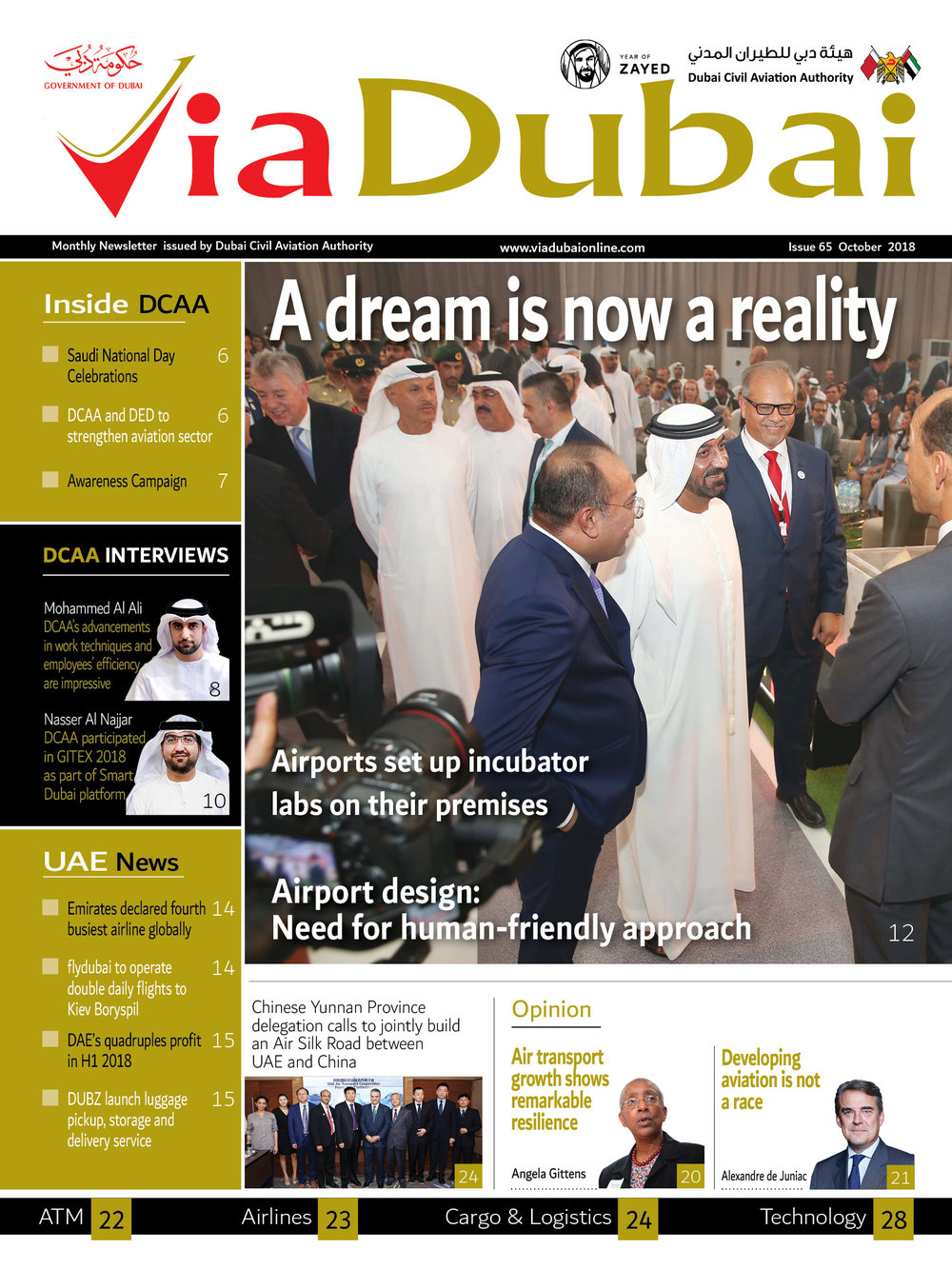 VIA DUBAI ENGLISH OCTOBER 2018