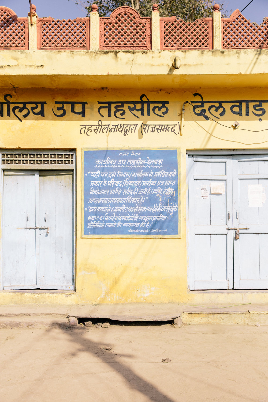 India-9764.jpg