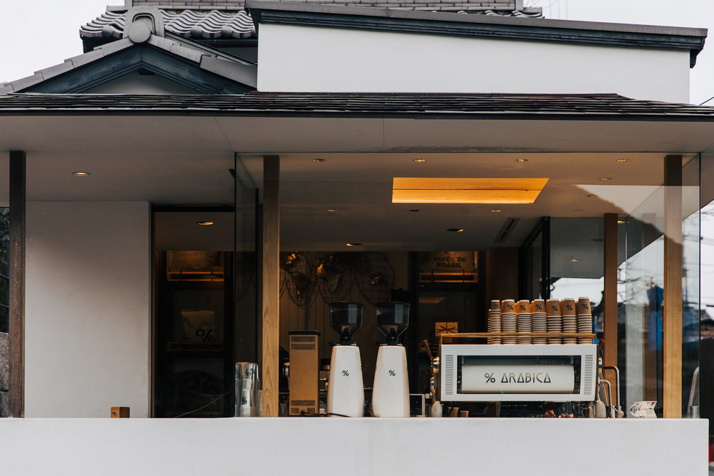 % Arabica at Arashiyama