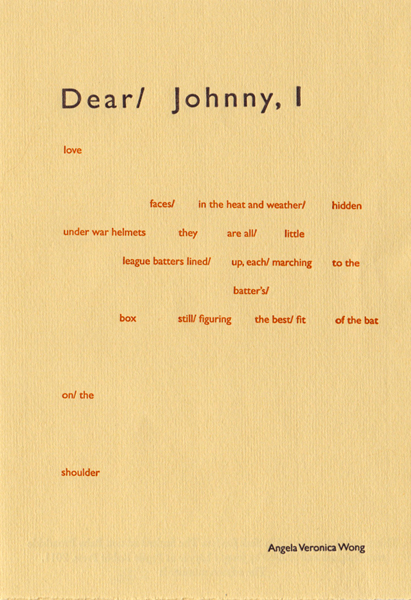 """""""Dear Johnny""""  by Veronica Wong"""