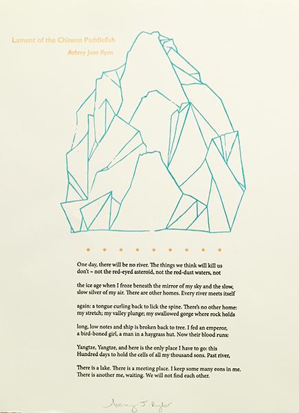 """Lament of the Chinese Paddlefish"" by Aubrey J. Ryan"