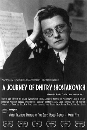 A-Journey-of-Dmitry-Shostakovich-poster3.jpg