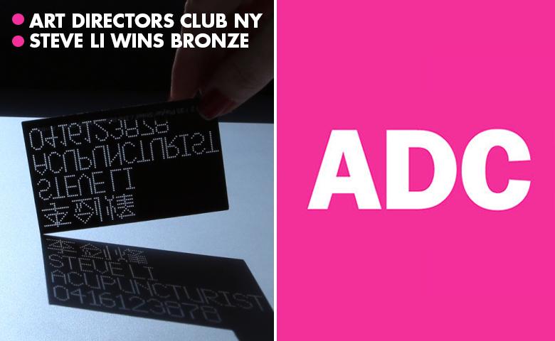 artdirectorsclub