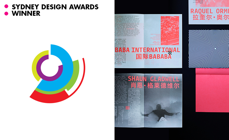 Shanghai_Sydney-Design2