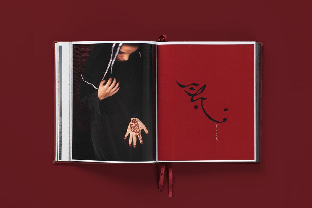 ReAgency_AbuDhabi_Diary_Spread05.jpg