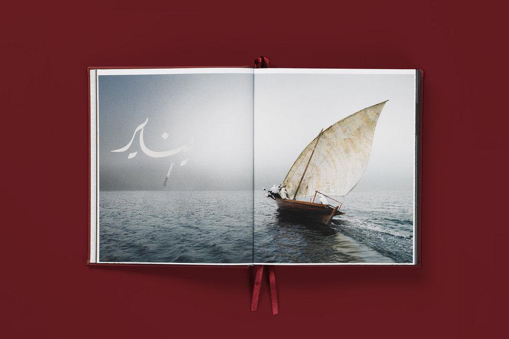 ReAgency_AbuDhabi_Diary_Spread04.jpg