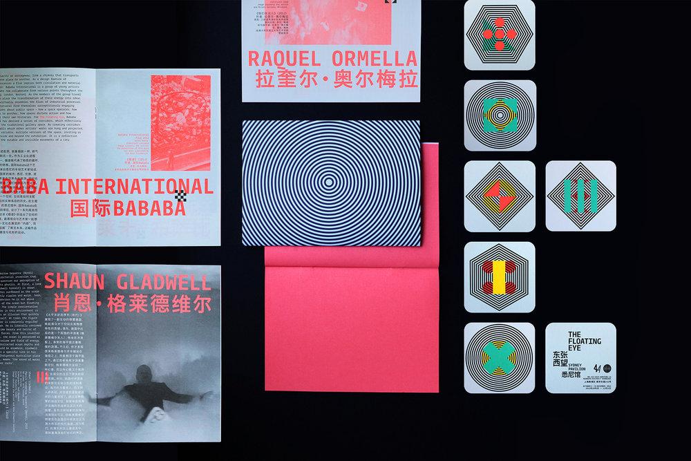 Shanghai_Collateral_01.jpg