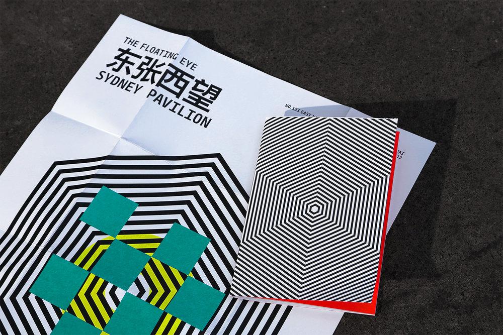 Shanghai_Collateral_09.jpg