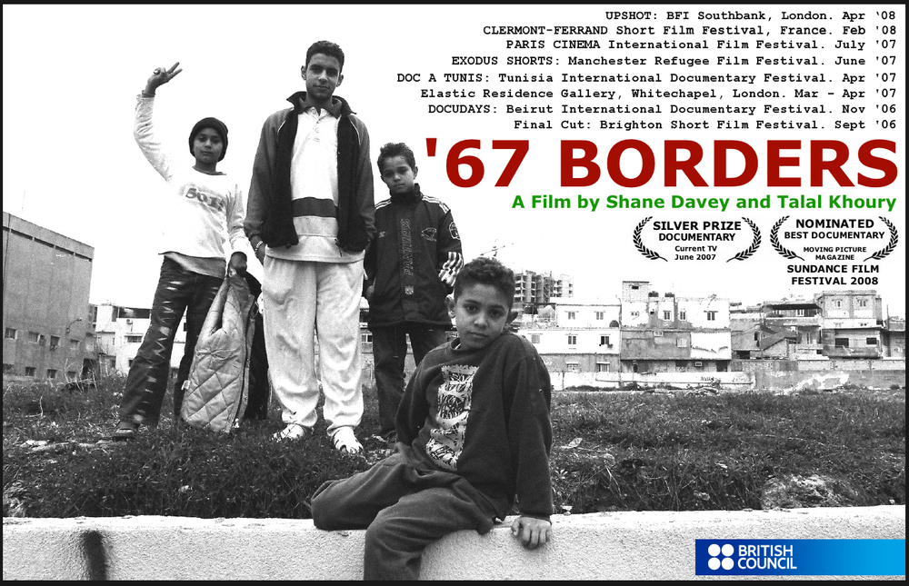 67 borders may08.jpg