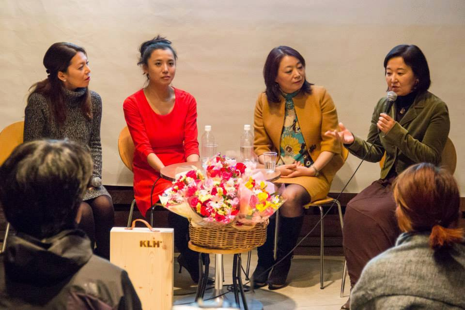 Panel discussion at Forum in Yokohama, December 2013 (from left: Tamae, Kayoko, Noriko and Haruko)