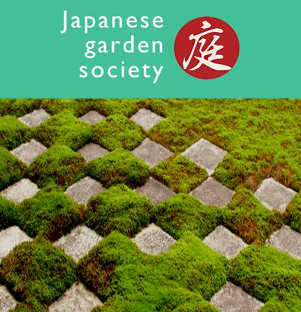 Japanese Garden Society.jpg
