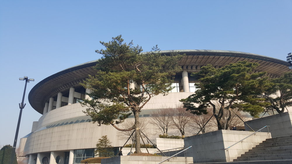 Seoul Arts Centre