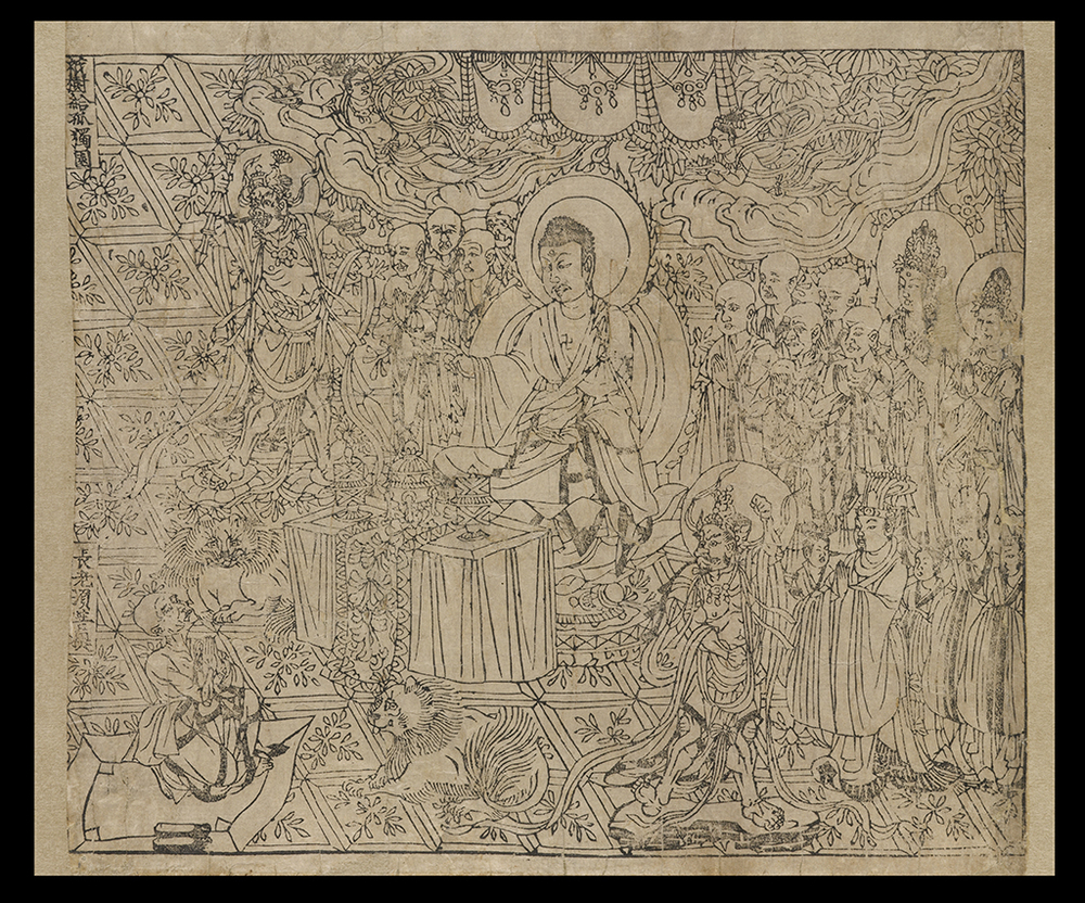 One of my favourite pieces from the exhibition. Diamond Sutra, 868 CE, ink on paper. British Library, London, Or.8210/P.2. © The British Library Board.