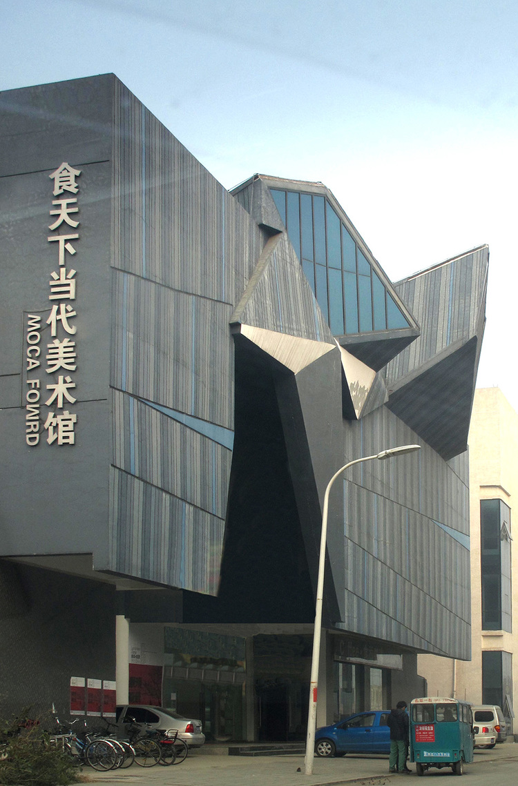 Museum of Contemporary Art- Beijing 2013 — Gregg LeFevre
