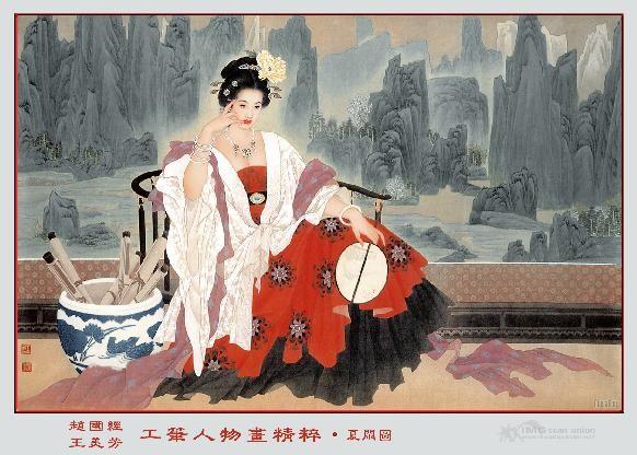 Portrait of Yang Yuhuan