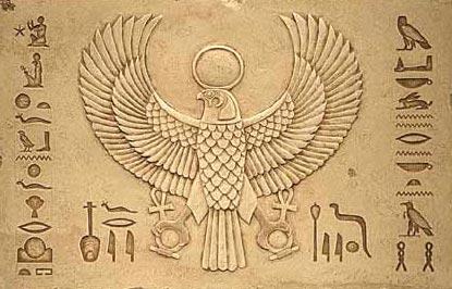 Horus, The God who was a bird.