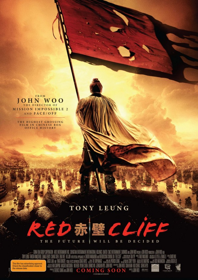 redcliff_movie poster