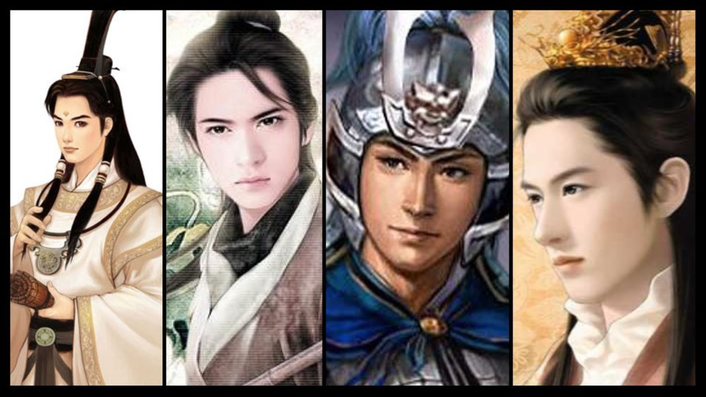 The Four Best Looking Men in Ancient China