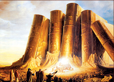 The Torah, a product of the Revelation at Sinai to Moses