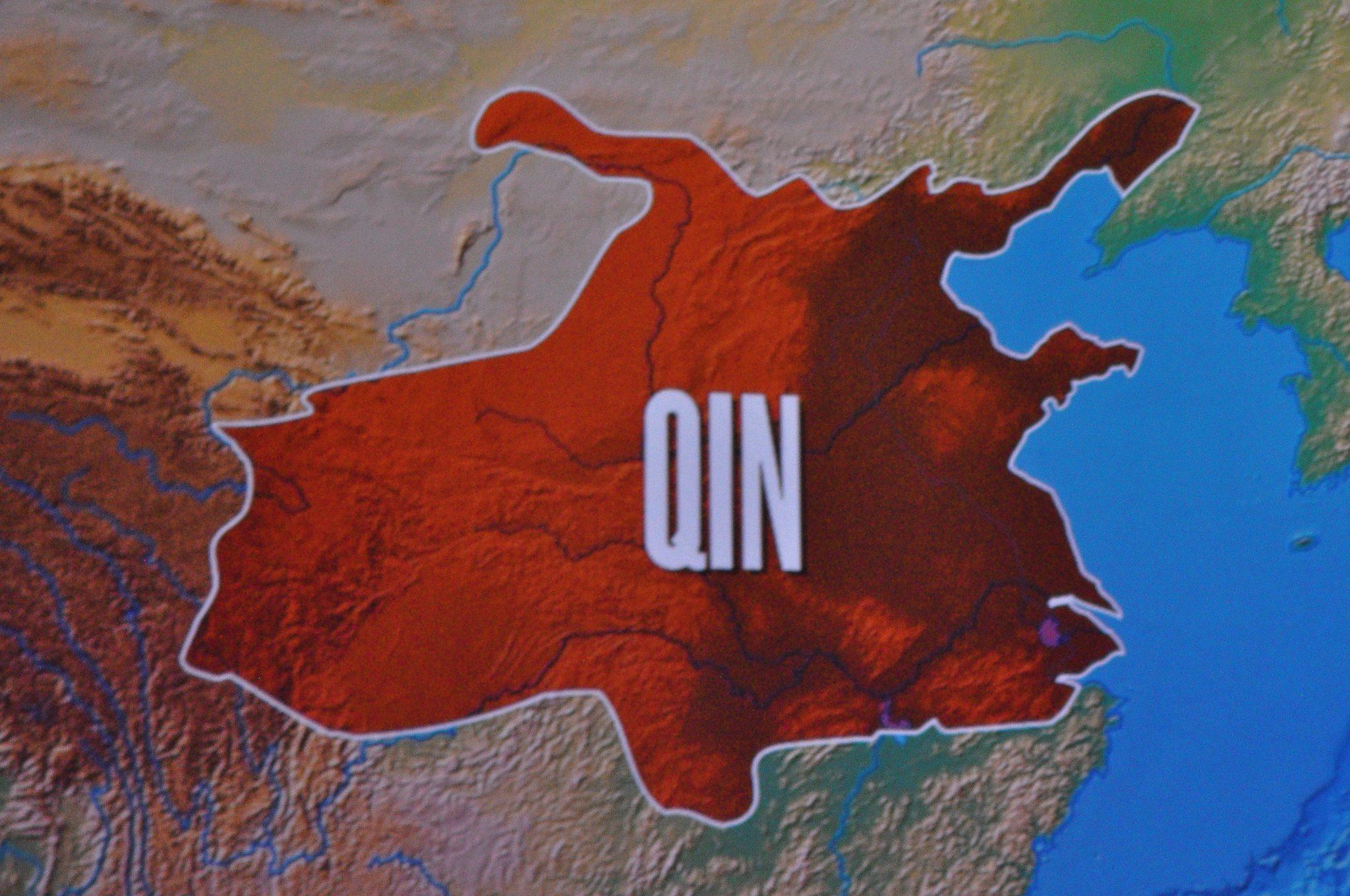 """Qin region"", at the Terracotta Soldiers Exhibit Asian Arts Museum @ Julie Pimentel, 2013, CC BY-NC 2.0"