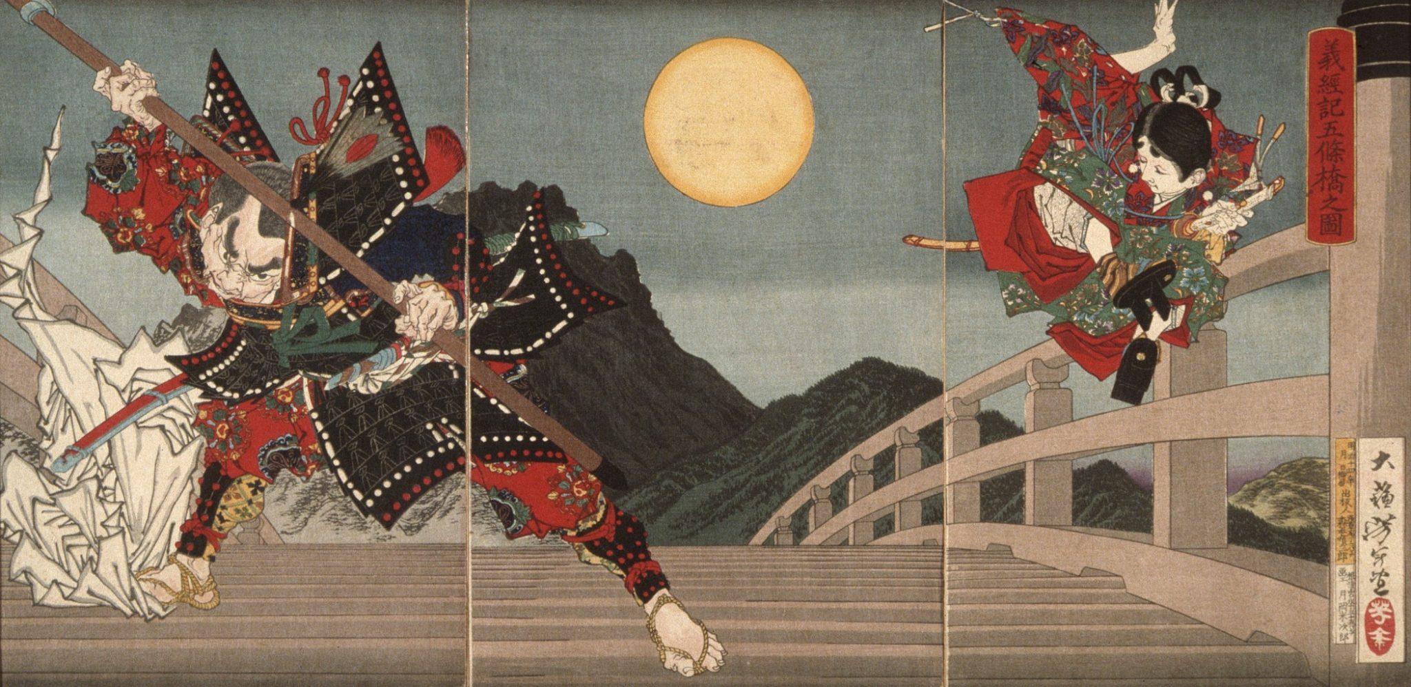 Duel at Gojou Bridge. Art by Tsukioka Yoshitoshi ( 1839-1892)