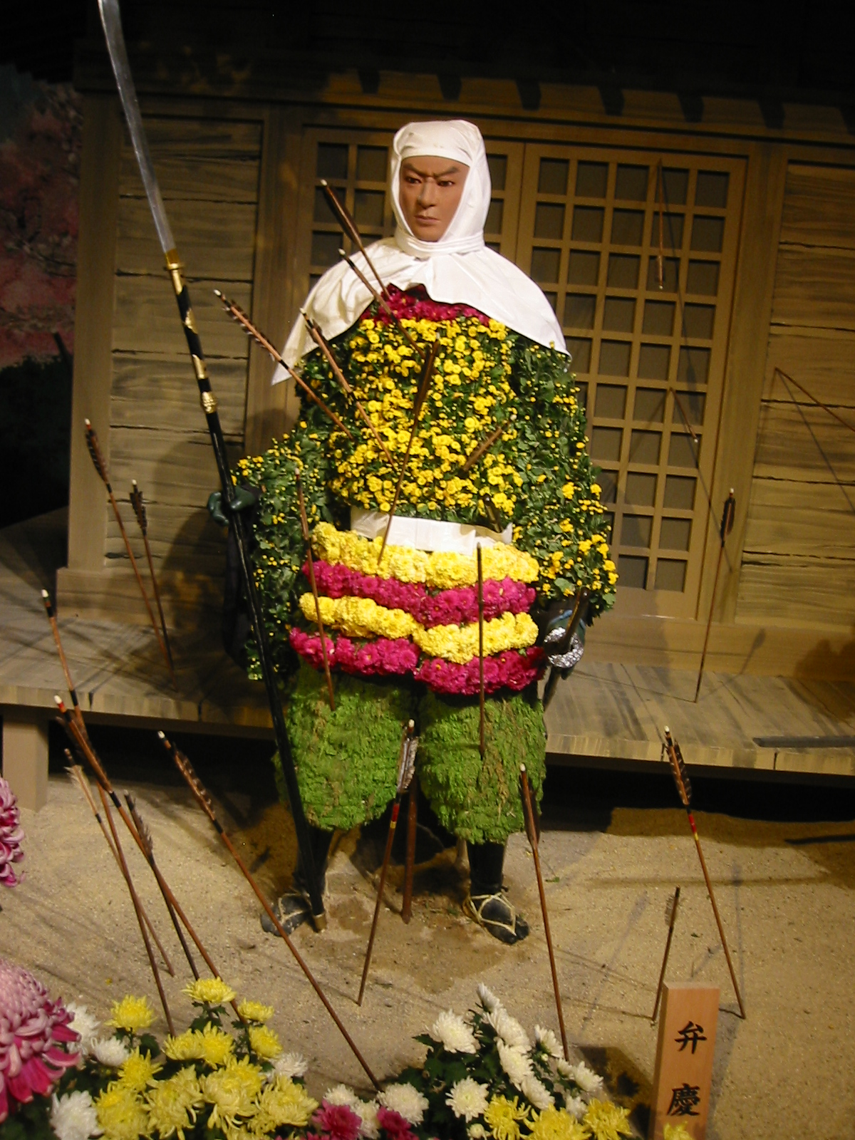 Chrysanthemum doll depicting the standing death of Benkei Photographed by Jnn