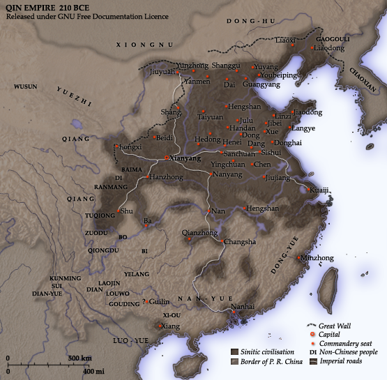 """Qin empire c. 210 BCE"", the first unifying Imperial dynasty of China -- the coloured territories show the approximate extent of Qin political control at the death of Emperor Qin Shi Huang in 210 BCE @ KongMing, 1982, CC-BY-SA-3.0"