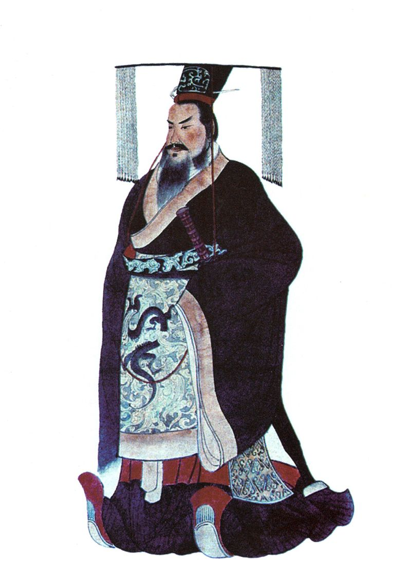 """""""Qin Shi Huang, the first emperor of China"""", China's terracotta army and the First Emperor's mausoleum: the art and culture of Qin Shihuang's underground palace @ Paramus, New Jersey: Homa & Sekey Books, 2010, pg. 184, CC-PD-Mark"""
